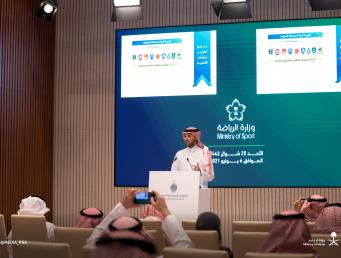 مؤتمر التواصل الحكومي الرابع: نظرة على أرقام رياضية مهمة على الصعيد الاقتصادي.. واستعراض للتأثير السعودي والمنجزات المتحققة على الصعيد العالمي